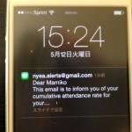 またしても新しいサービスを始めます。SMS テキストメッセージサービス