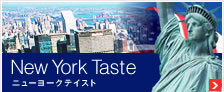 New York English Academyブログ <ニューヨークテイスト>