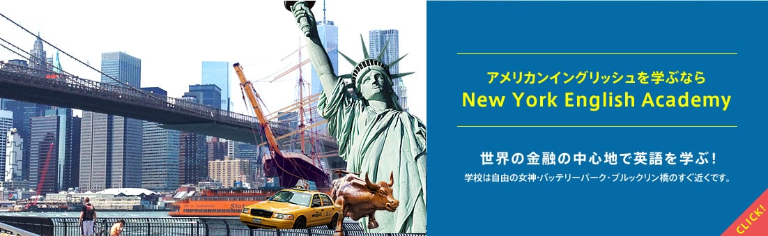 New York English Academyグランドオープン